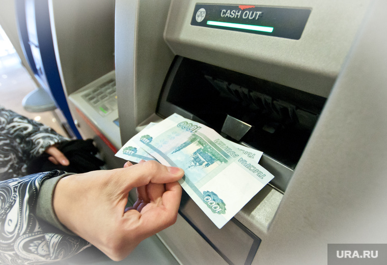 Банкоматы. Екатеринбург, банкомат, деньги, рубли