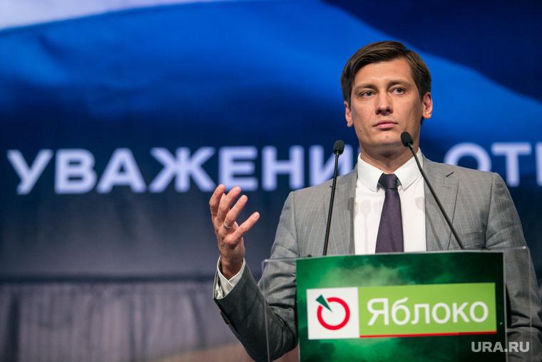 """Съезд партии """"Яблоко"""". Москва, гудков дмитрий, съезд яблока"""