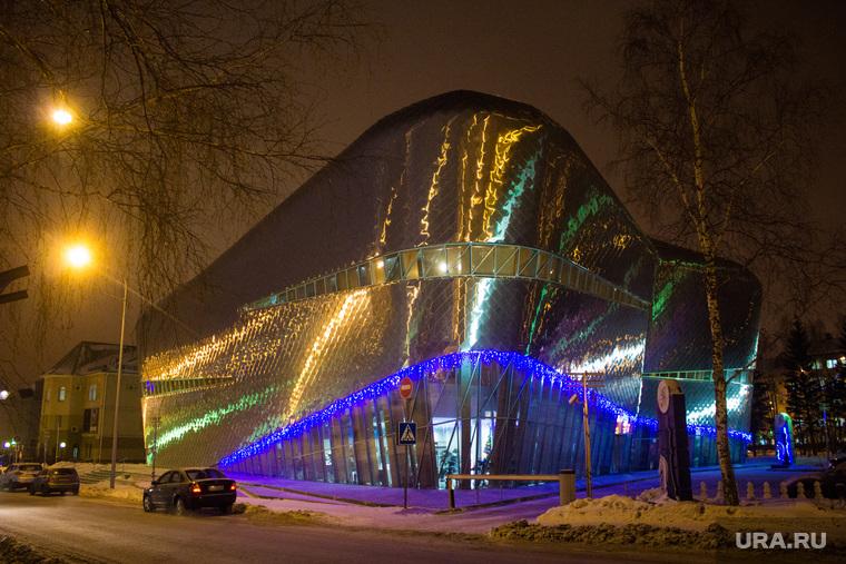 Академия шахмат. Ханты-Мансийск., шахматная академия