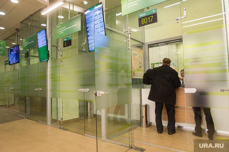 Обмен валют. Банки Екатеринбурга (Дополнение), банк, кассы