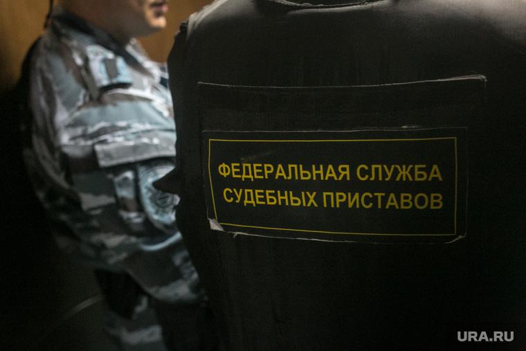 Пресненский суд. Москва, фссп россии, судебные приставы