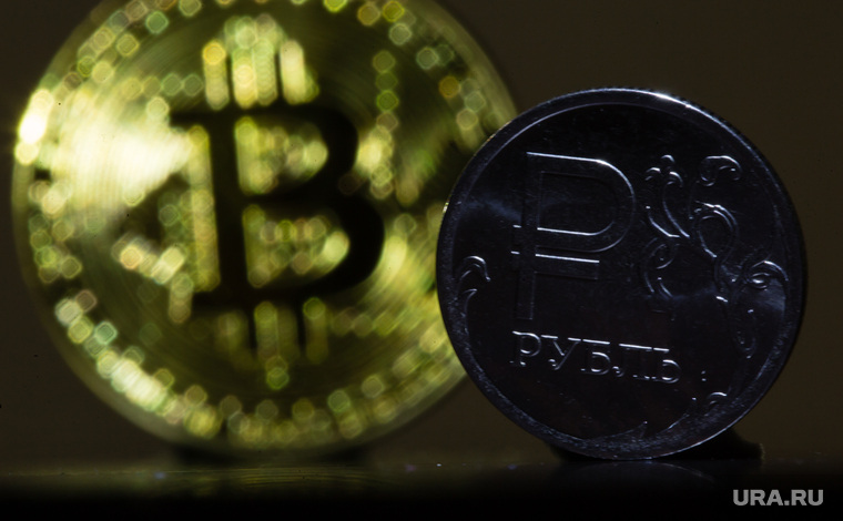 Клипарты 2018. Сургут, рубль, финансы, валюта, биткоин, криптовалюта, деньги
