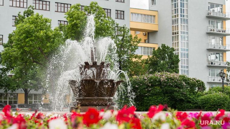 Клипарт. Екатеринбург, площадь труда, каменный цветок