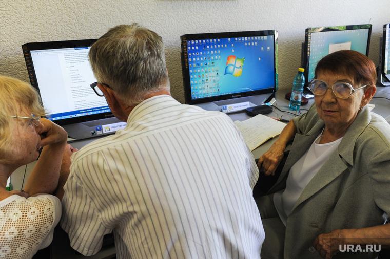 """Компьютерные курсы для пенсионеров в обществе """"Знание"""". Челябинск, пенсионеры, компьютерные курсы"""