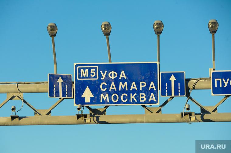 Мороз. Зима.Село. Дорога. Клипарт. Челябинск, уфа, м5, самара, камеры, рампа, указатель москва