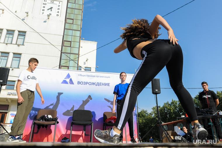 """Фестиваль """"Триколор-баттл"""", посвященный Дню российского флага, на улице Кирова. Незавершенные движения. Челябинск, задница, неформалы, рэп, хип-хоп, молодежь, субкультура, танцы"""