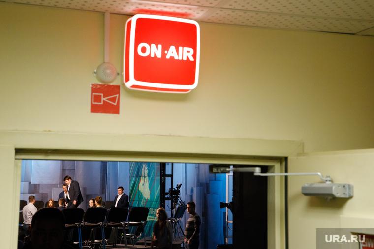 «Разговор с Дмитрием Кобылкиным». Прямая линия губернатора ЯНАО. Салехард, прямой эфир, прямая трансляция, телестудия