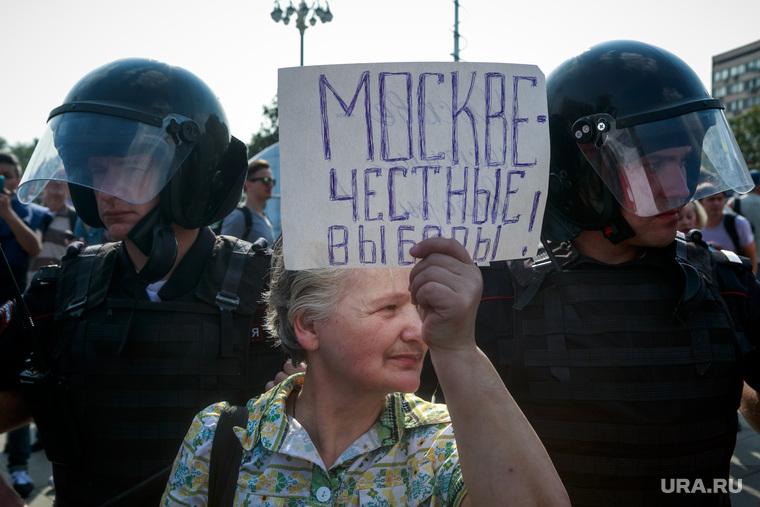 Митинг против пенсионной реформы сторонников Алексея Навального в Москве. Москва, плакаты, пенсионерка, выборы, космонавты, полицейское оцепление, транспаранты, москве честные выборы