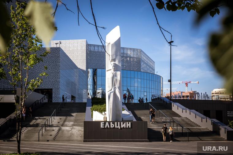 Виды города. Екатеринбург, памятник ельцину, ельцин центр, город екатеринбург
