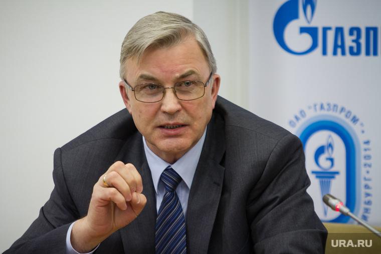 Церемония открытия зимней спартакиады Газпром. Екатеринбург, матвеев михаил
