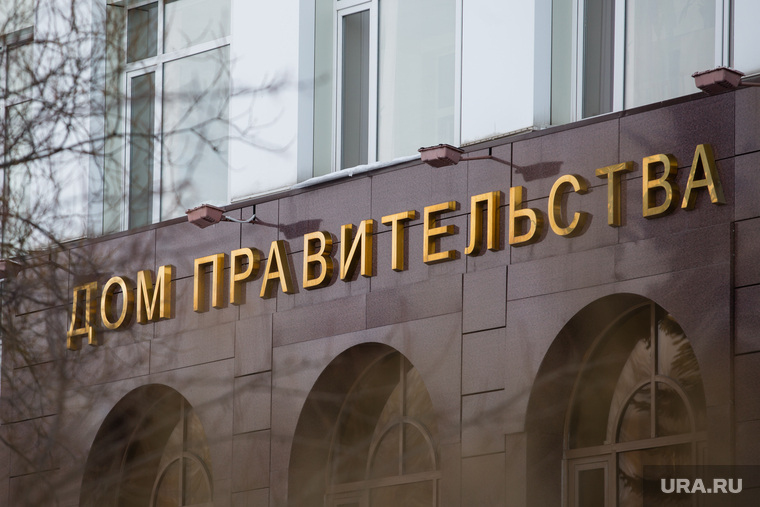 Адресники. Ханты-Мансийск, правительство хмао, дом правительства