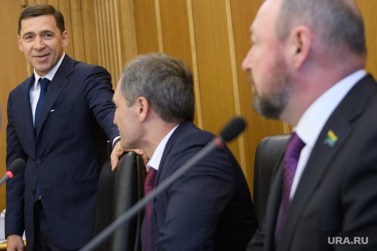 Первое заседание гордумы Екатеринбурга седьмого созыва, куйвашев евгений, тестов виктор, володин игорь