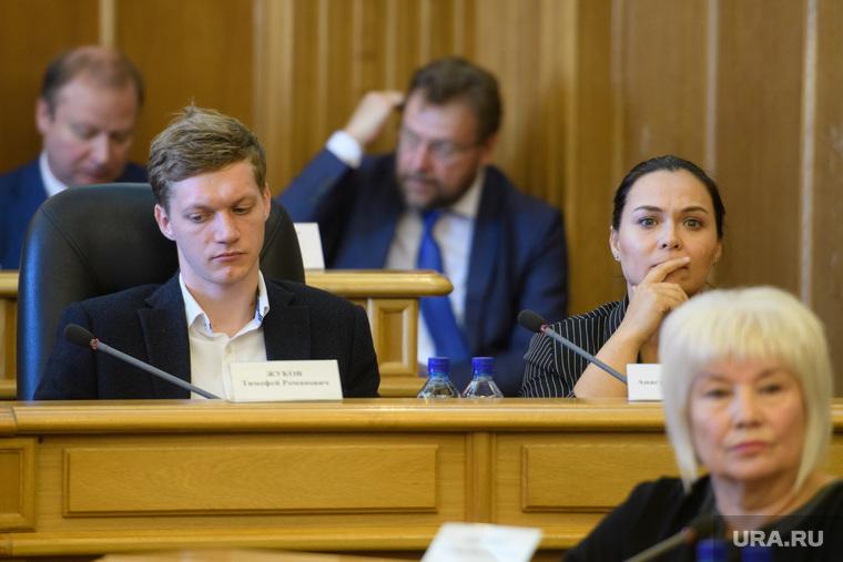 Первое заседание гордумы Екатеринбурга седьмого созыва, жуков тимофей, немец анастасия