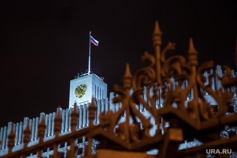Москва, разное., белый дом, флаг россии, решетка, здание правительства рф