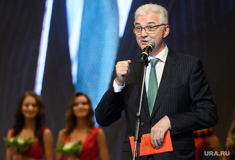 Мисс Екатеринбург - 2018 , якоб александр