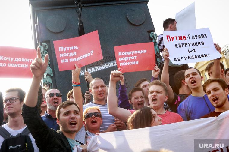 Митинг против пенсионной реформы сторонников Алексея Навального в Москве. Москва, плакаты, митинг, крик, пенсионная реформа, протест, путин когда на пенсию
