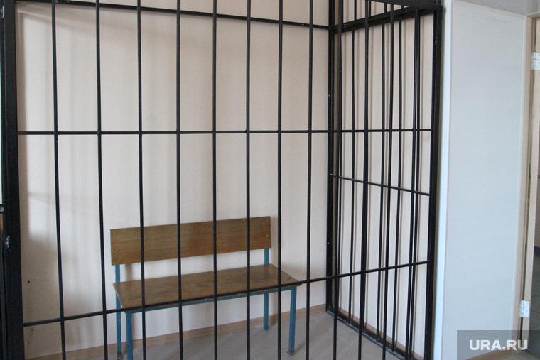 Зал городского судаКурган, клетка, решетка, суд, скамья подсудимых