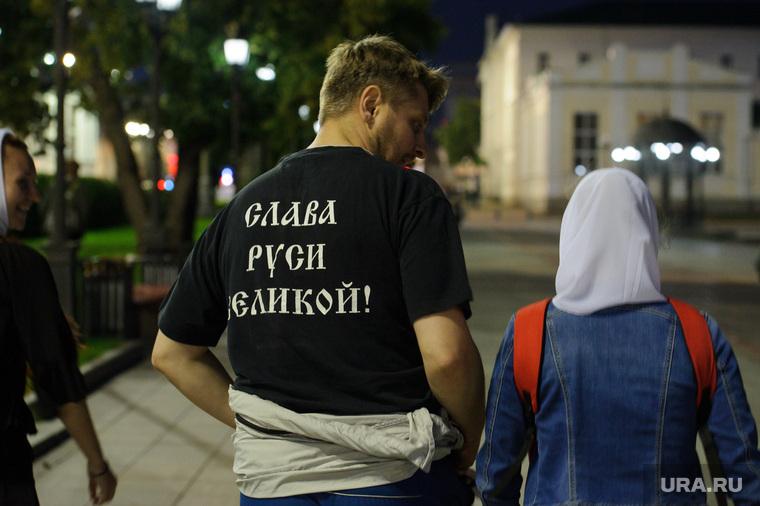 Царские дни в Екатеринбурге: божественная литургия и крестный ход, паломники, слава руси, царские дни, националист