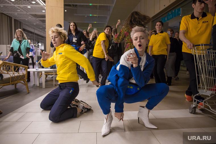 Закрытая вечеринка в IKEA с Ириной Горбачевой. Екатеринбург, танцы, горбачева ирина