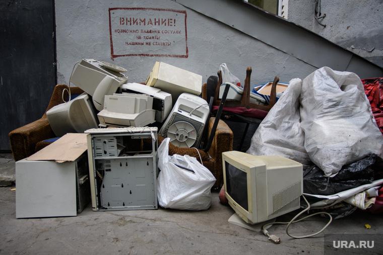 Сад Вайнера и около него. Екатеринбург, мусор, компьютерная техника, свалка