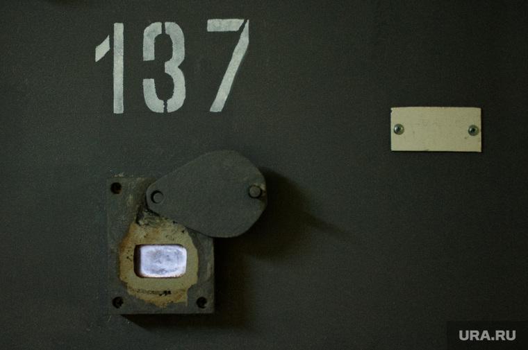 Следственный изолятор №1 (СИЗО). Екатеринбург, дверь, сизо, колония, тюрьма, изолятор, следственный изолятор, тюремная камера