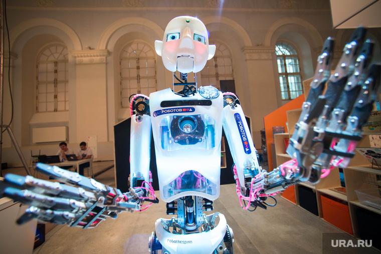 """Форум """"Культура. Взгляд в будущее"""". Москва, робот, искусственный интеллект"""