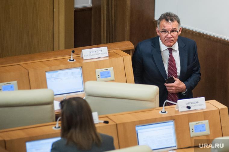 Двадцать первое заседание Законодательного собрания Свердловской области. Екатеринбург, тунгусов владимир