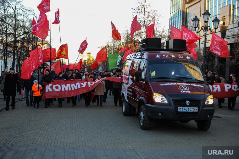 Митинг Челябинского отделения КПРФ в честь годовщины Великой Октябрьской социалистической революции. Челябинск, митинг кпрф, демонстрация кпрф
