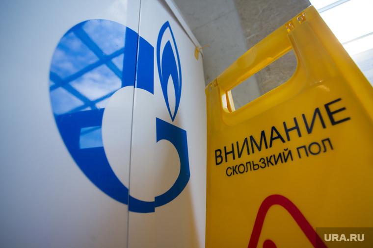 """Годовое общее собрание акционеров компани """"Газпром"""", газпром, внимание"""