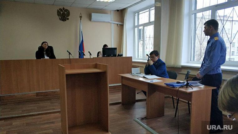 Суд по Уфимцеву, суд