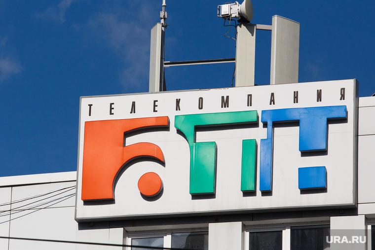 Замеченное в Екатеринбурге, телеканал атн