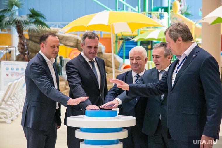 Открытие аквапарка