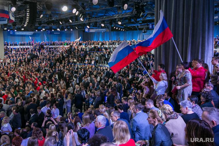 """Съезд ОНФ """"За Россию"""". Москва"""