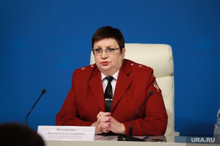 Людмила Нечепуренко, нечепуренко людмила