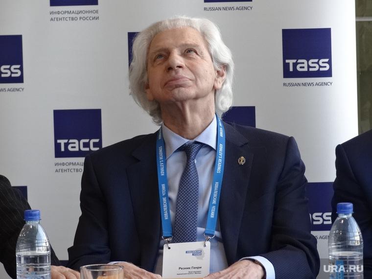 Адвокат Генри Резник Ковалевские чтения, резник генри