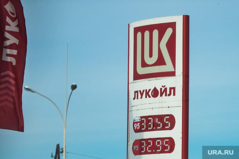 Клипарт, всего понемногу, бензин, цена на топливо, лукойл