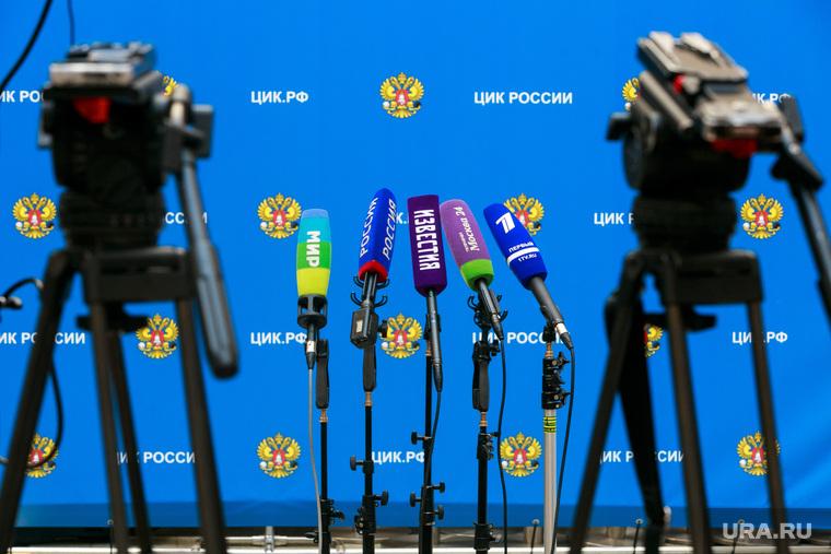 ВЦИК. Москва, пресса, микрофоны, сми, телеканал россия, первый канал, вцик, телеканалы, медиа, центризбирком, центральная избирательная комиссия, пресс-брифинг, телеканал мир, известия, москва 24