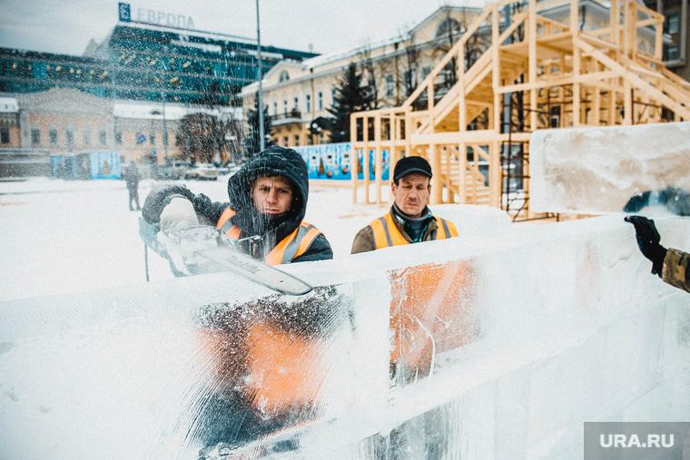 Виды города. Екатеринбург, строительство ледового городка