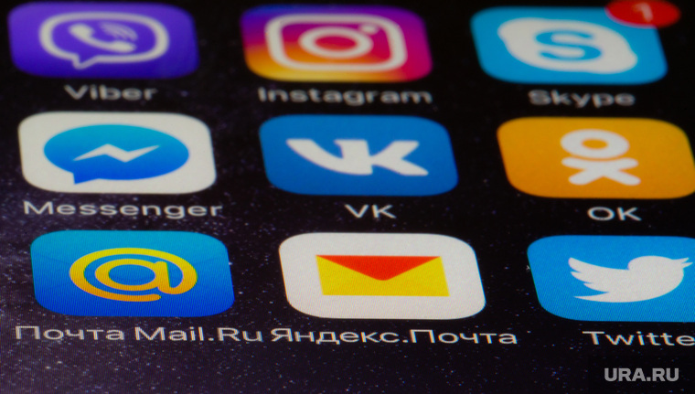 Соцсети и мессенджеры. Сургут, соцсети, мессенджеры, яндекс почта, почта mail, приложения для телефона
