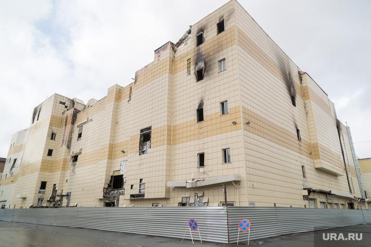 Кемерово. День 3-ий, последствия пожара, тц зимняя вишня