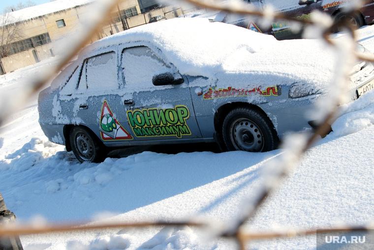 Автодромы Кургана, учебный автомобиль, автошкола максимум, машина в снегу