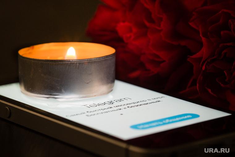 Клипарты. Сургут, блокировка telegram, телеграм, telegram, гвоздики, свеча, траур