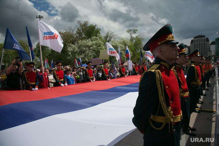Празднование Дня России, Тюмень, курсанты, флаг России, праздник
