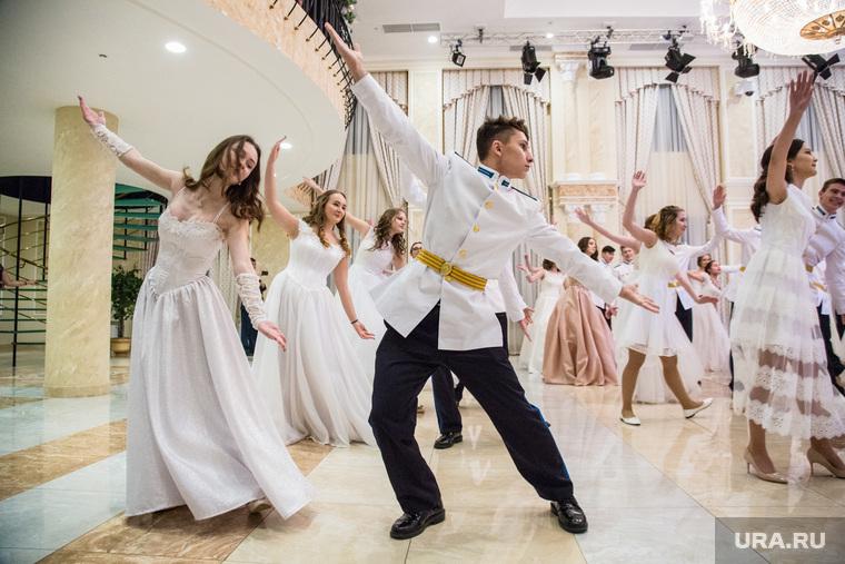 Кадетский бал, Тюмень, танец, подростки, кадеты