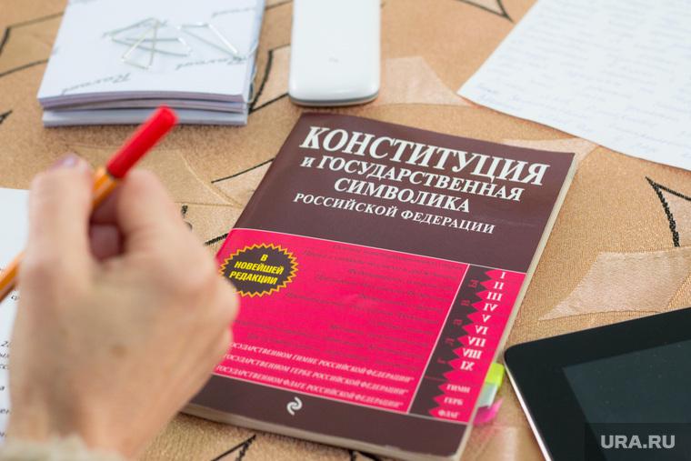 Ханты против нефтяников. Новоаганск., конституция, государственная символика