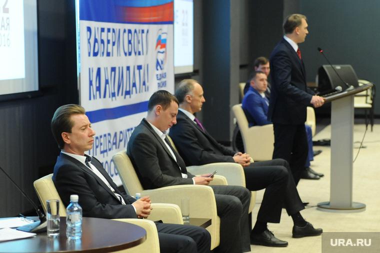 Дебаты ЕР Челябинск, галкин александр, голиков олег, бурматов владимир, мацко денис