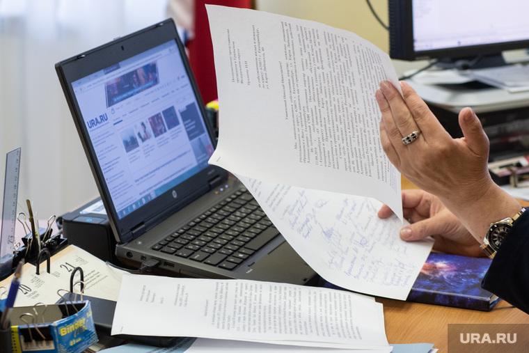 Жильцы дома возле свердловской филармонии подают обращение к Николаю Цуканову. Екатеринбург, документ, ноутбук, обращение, читает урару, ura ru, читает ура ру