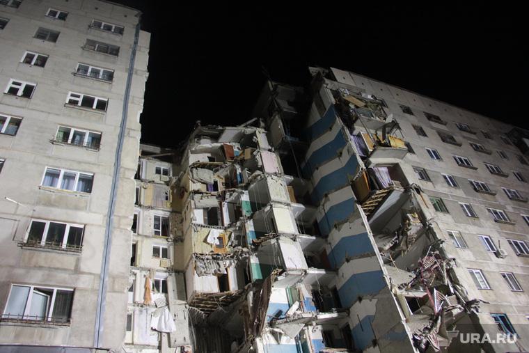 Взрыв бытового газа в доме № 164 на проспекте Карла Маркса. Часть 11. Магнитогорск, последствия взрыва, проспект карла маркса 164