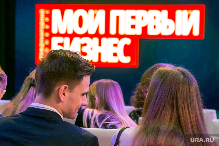 Россия страна возможностей. Мой первый бизнес, молодежь, мой первый бизнес