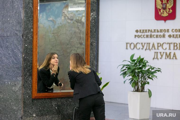 Государственная Дума РФ. Москва, зеркало, госдума, отражение, девушка, государственная дума